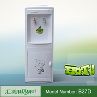 low price cheapest water dispenser hot and cold cooler