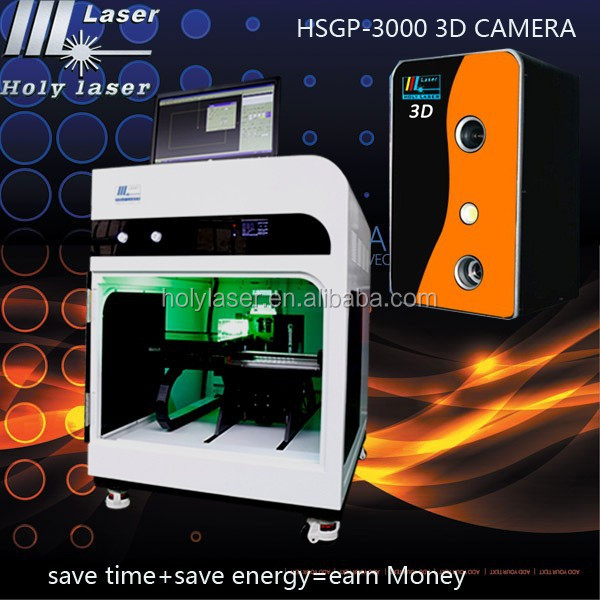 Hot sale 2d to 3d software with 3d camera for crystal laser engraving machine