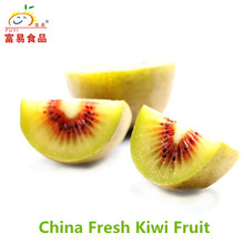 Fresh kiwi fruit price,red kiwi