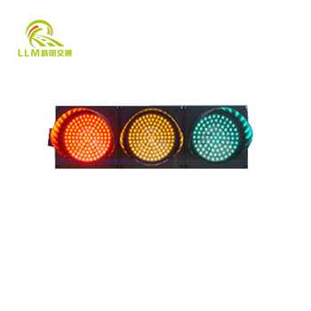 New style 300mm LLM led trafic light with cobweb lens