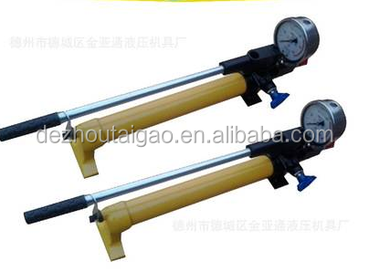 High pressure 700 bar hydraulic oil hand pump for sale