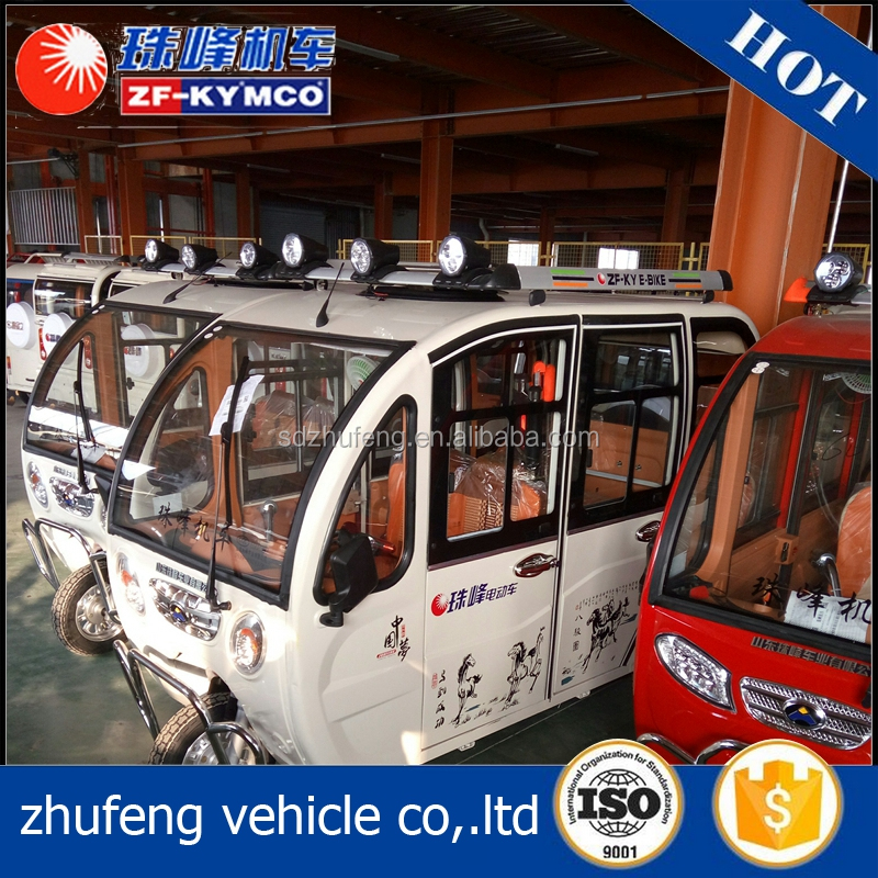 Large discount price!!! chinese brand post covered tricycle