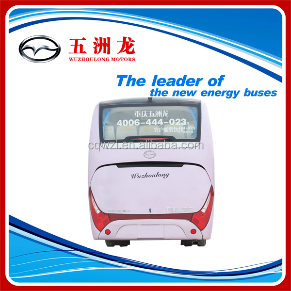 China luxury design CNG coach bus