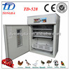 TD-528 CE approved automatic egg incubator chicken brooder made in china