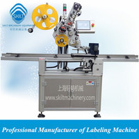 Automatic screen protector labeling machine 0086-18917387699