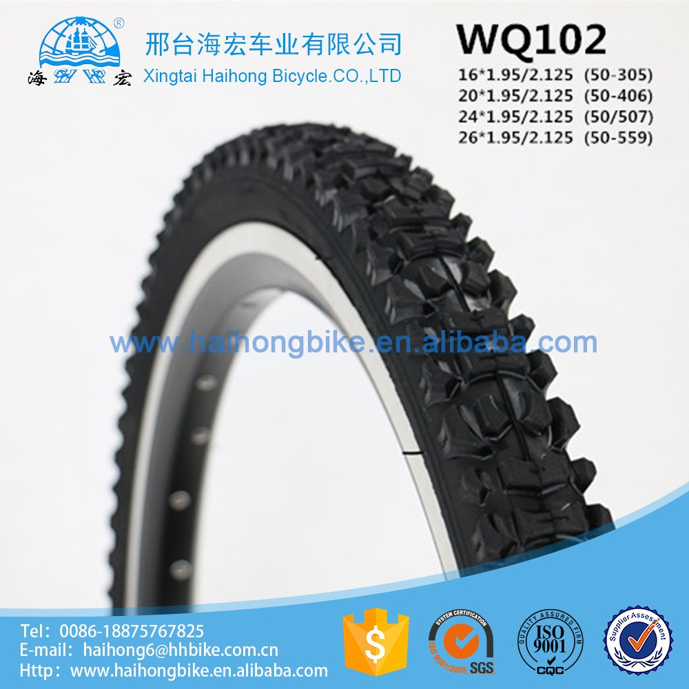 cheapest price with high quality rubber mountain bike/bicycle tire