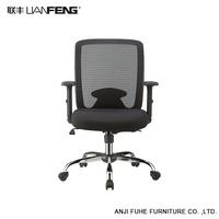 Fashion style flexible mesh swivel plastic office chair with export Dubai