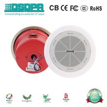 DSPPA DSP505 6W 70v/100v Fireproof Ceiling Speaker With Cover
