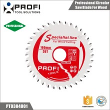 Specialist quality 165mm wood cutting disc