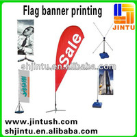 Outdoor Flying Flag black red orange flag bow advertising sail flags