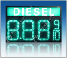 Glare-led oil gas station price signs 10 inch 4 digit led price board