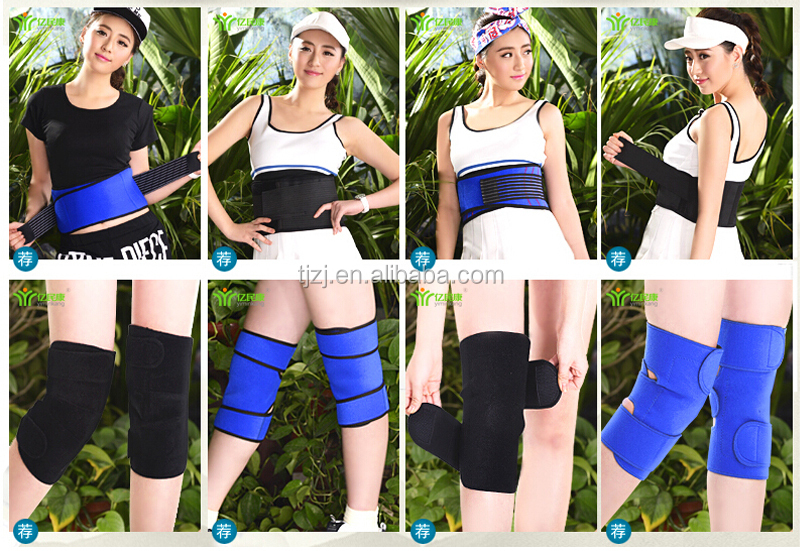 Elastic breathable therapeutic hip joint support