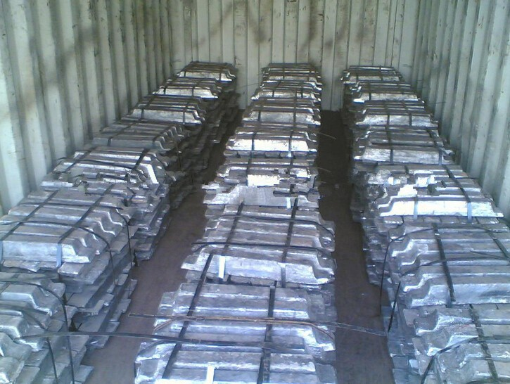 Antimony-Lead Ingot Sb 2~6% with the facotry price