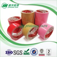 Colorful Option Book Binding Cloth Tape