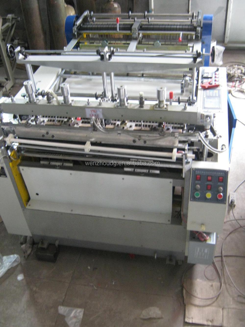 polythene bags making machine