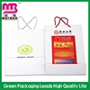 creativity product wholesale hot dog paper bags