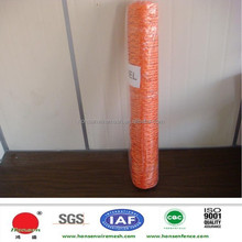 2015 the very best price visiable warning plastic safety netting barrier fencing
