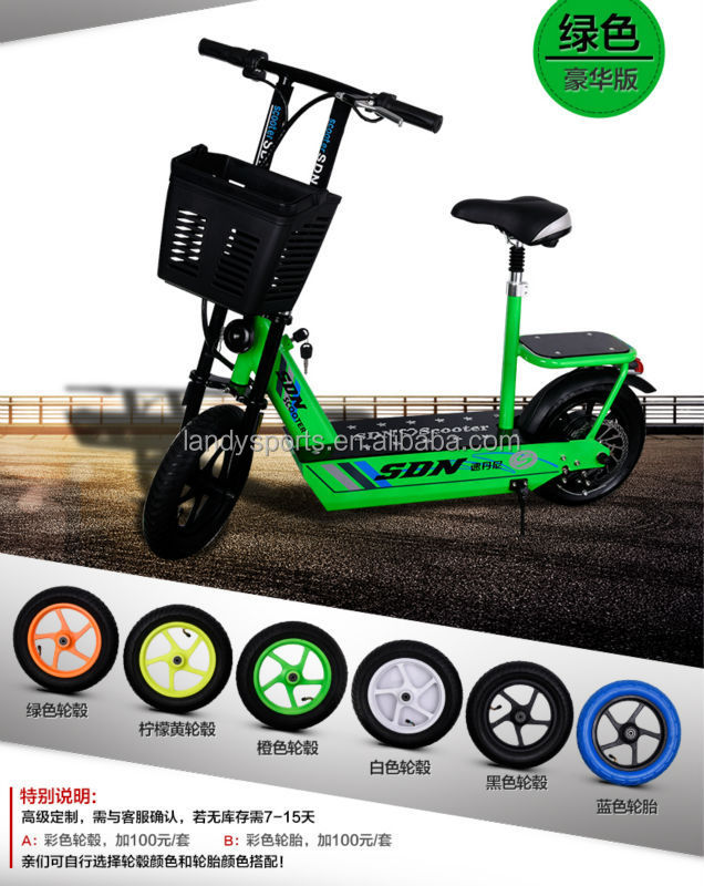 2 wheel mini cheap electric scooter folding scooters electrical scooter for adults