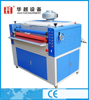 36 inch multiple pattern rollers photo uv liquid coating machine