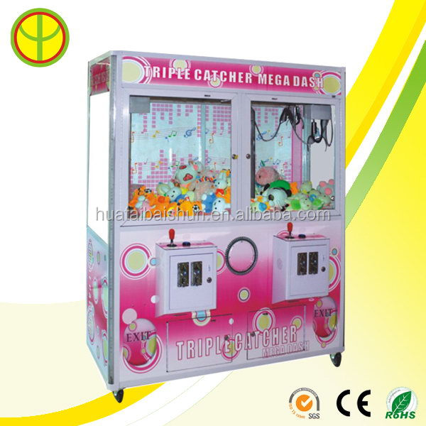 Most popular updated coupon vending machine