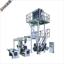 MIC-8Y1 automatic plastic film blowing machine price film squeezing machine