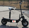two wheel electric scooter with seat(HP107E-C )