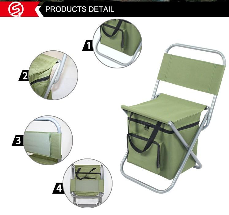 야외 스포츠 접이식 낚시 의자 조절 다리 쿨러 가방