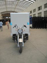 150cc tricycle with cool box 3 wheel motorcycle for cargo