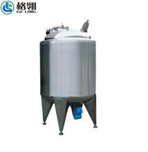 fruit juice date juice production mixing tank blending tank storage tank system