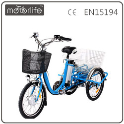 Motorlife manufactory best selling 250w350w cheap three wheel bicycle electric tricycle cargo for sale