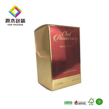 Golden cover Essential Oil Bottle Packaging Box Art Paper Cosmetic Container Box