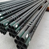 API steel slotted casing carbon steel pipe price list