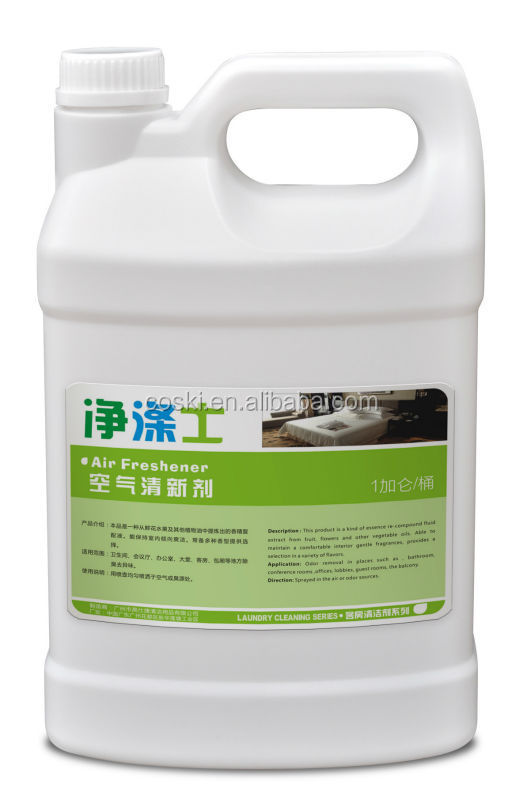 Air fresher/deodorizer for toilet/hall/room