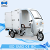 fresh food storage small electric refrigerated tricycle vehicle