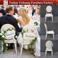Popular Aluminum Event Wedding Louis Chair / Rental Louis Chair For Venues YC-D130