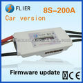 OEM 200A ESC BRUSHLESS MOTOR control RC CAR ESC