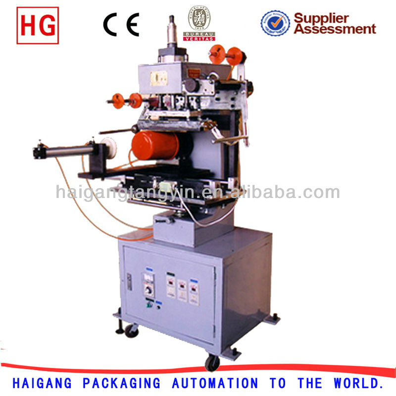 model WT-15 Heat Transfer Press Machine