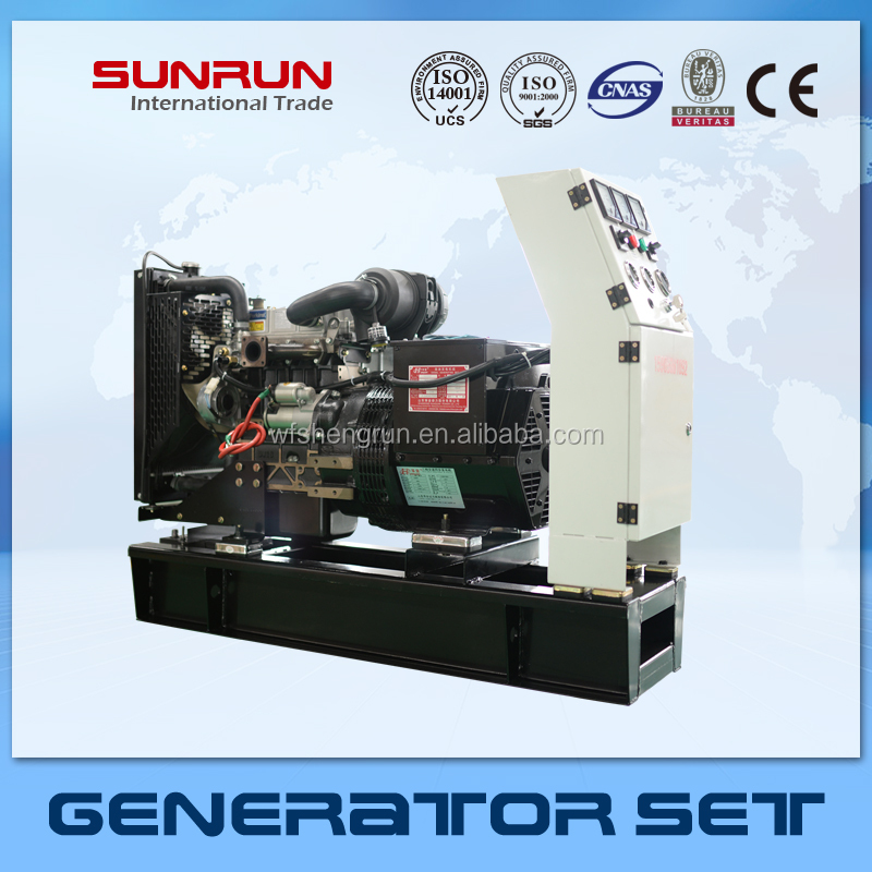 10kva diesel generator powered by perkins 3 cylinder diesel engine