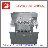 direct factory SAMRO SRH2000-60 dispersers