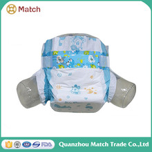 High Quality Large Quantity Cheapest Disposable Baby Diaper B Grade Supplier
