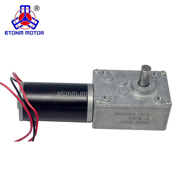 dc 12v 24v high Torque low rpm worm drive robotics gear electric motors