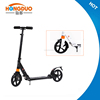 Adult two-wheel folding scooter double suspension kick scooter
