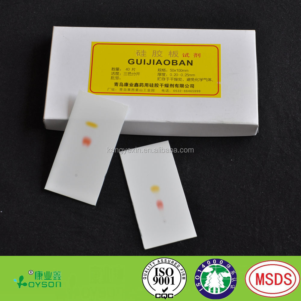 Chemical Industry Thin Layer Chromatography Silica Gel Preparative Plate