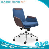 New design durable great price office chair racing seats