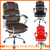 2016 Wholesales Cheap Modern Sex Car Seat Style Captains Office Chair