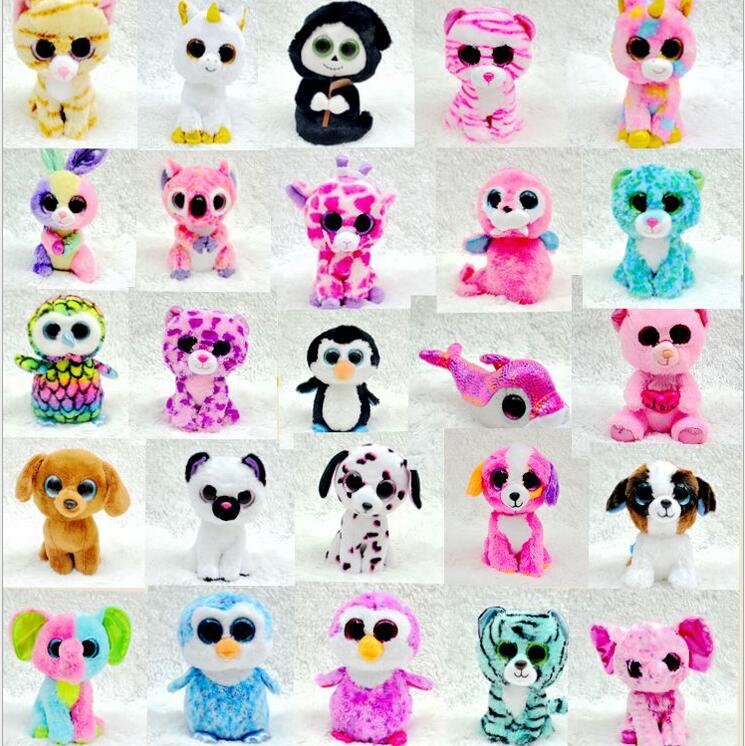 1Pc Hot Ty Beanie Boos Big Eyes Random <strong>Delivery</strong> Without Remark Plush Toy Doll Stuffed Animals Collection Lovely Children's Gifts