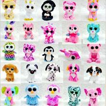 1Pc Hot Ty Beanie Boos Big Eyes Random Delivery Without Remark Plush Toy Doll Stuffed Animals Collection Lovely Children's Gifts