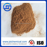 Chemicals For Industrial Production Lignin Yellow