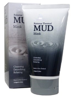 Best Dead Sea Mud Facial Mask OEM with Private Label