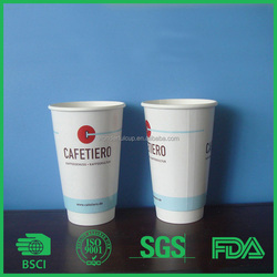 customized printed coffee paper cup , double wall disposable cheap paper cup ,hot drink coffee cup
